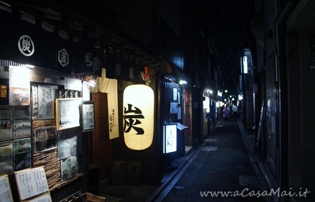 Pontocho: bellissimo quartiere di Kyoto