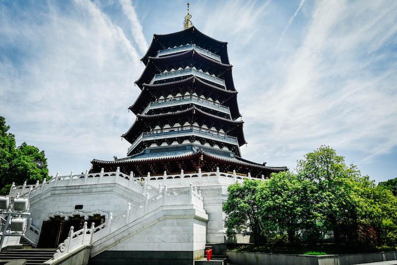 La Pagoda Leifeng in Hangzhou