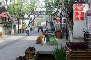 Hefang street, la strada della vecchia Hangzhou