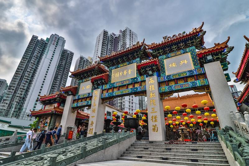 L'entrata del tempio Wong Tai Sin ad Hong Kong