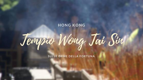 Tempio Wong Tai sin ad Hong Kong