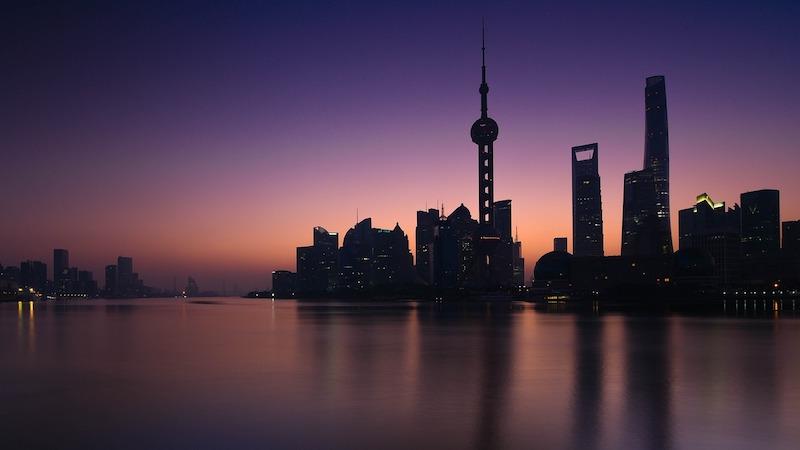 La skyline di Shanghai, dal Bund, un luogo di interesse da vedere.