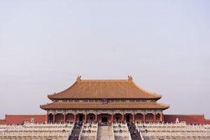 Pechino è una delle cose top da vedere in Cina