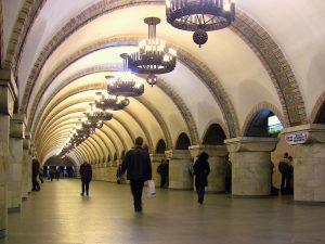 Metropolitane Del Mondo.8.kiev