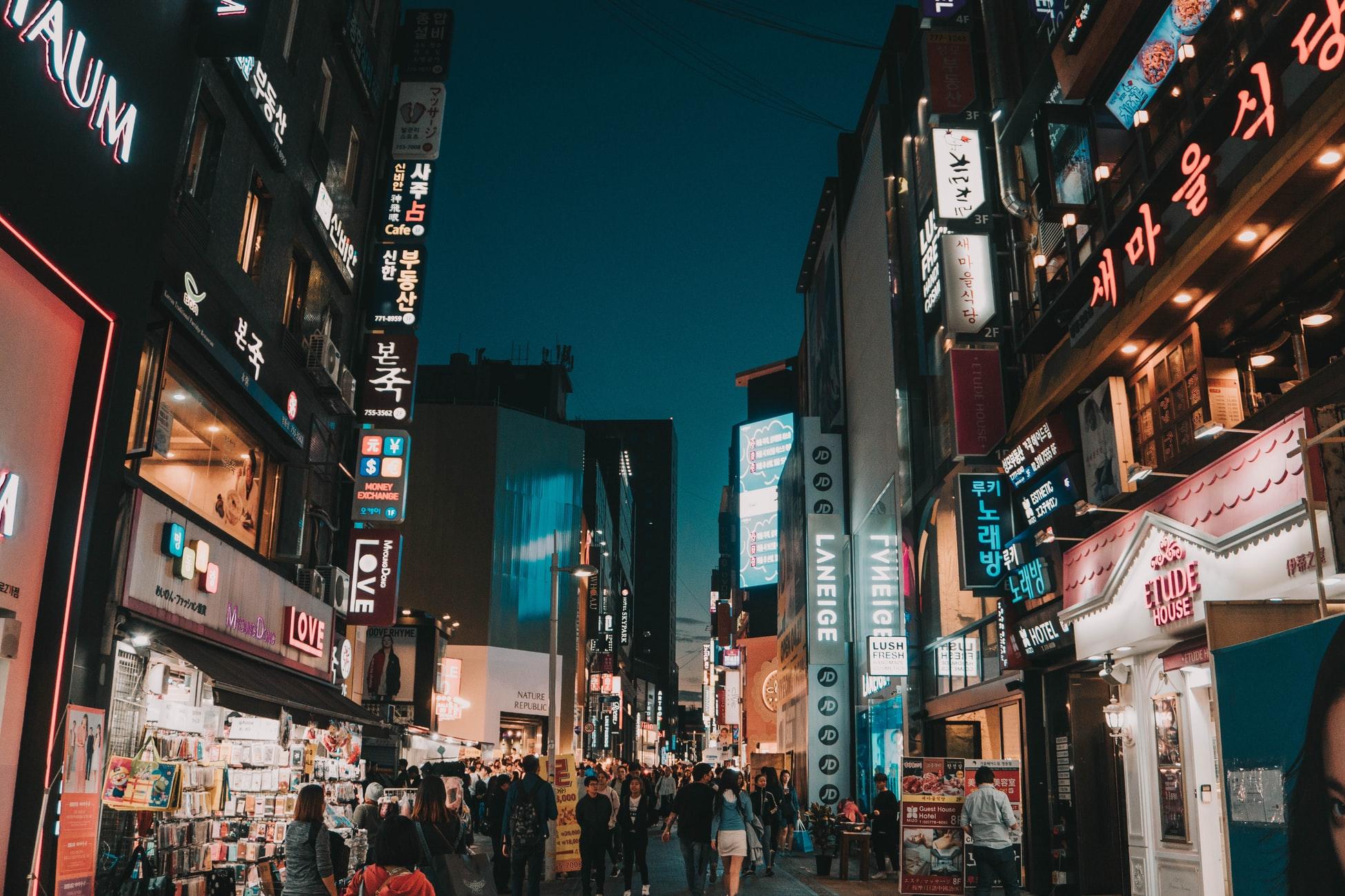 Organizzare un viaggio a Seoul nella nostra guida